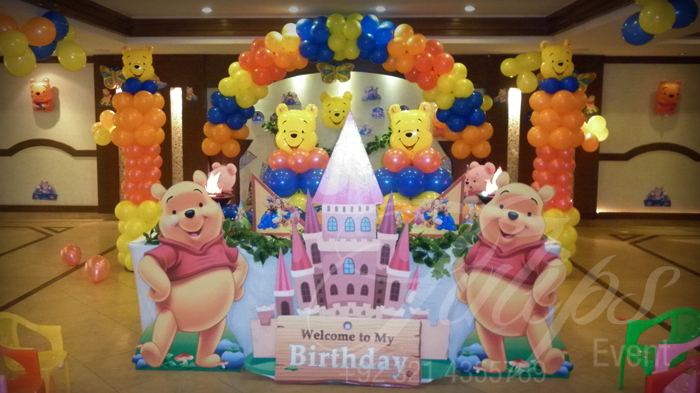 Winnie The Pooh 1st Birthday Decorations Image Inspiration of Cake